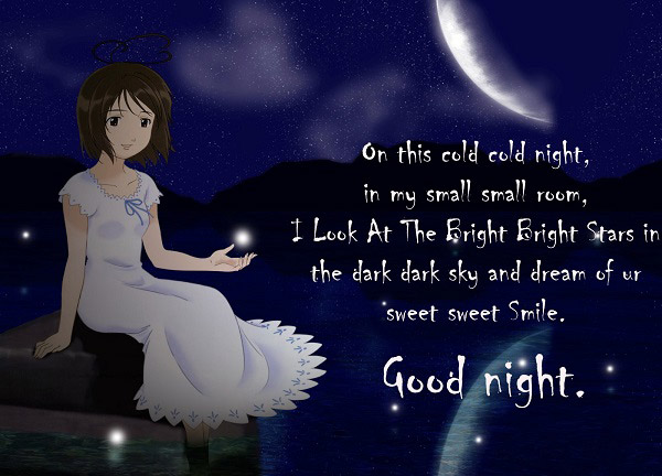qoute for good night 6