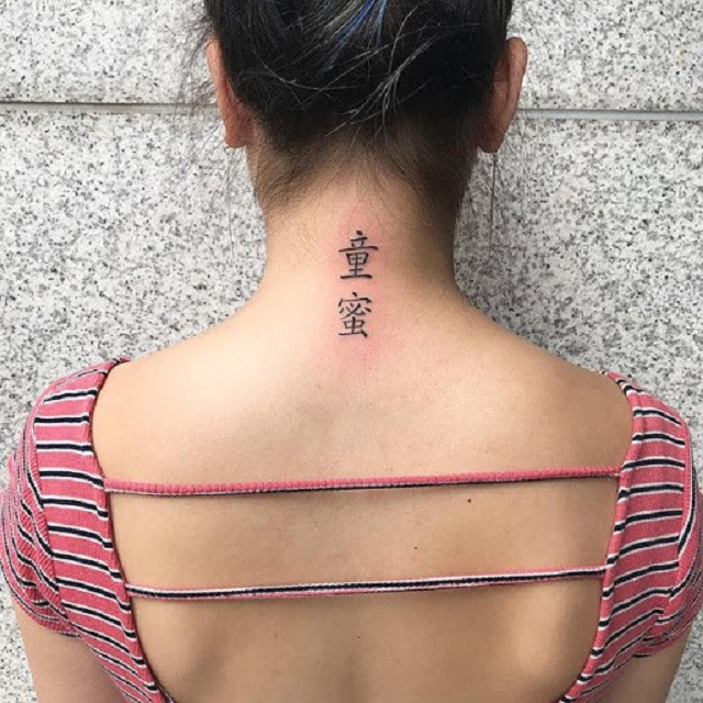 tattoo on the back of the neck 21
